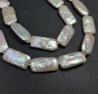 Перлини бароко 1шт прямокутні, розмір 10-20мм