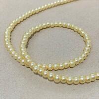 Перлини скляні 3мм 120шт Glass Pearl03 №11